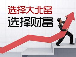 大北窑股票实战