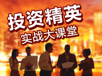 呱呱财经_中国最大的股民视频社区_呱呱财经视频社区nkfust-bbs